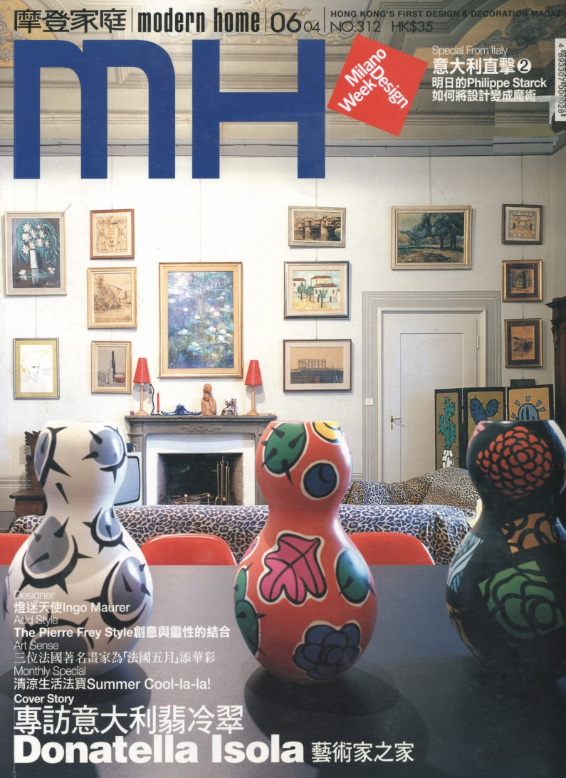 Modern Home n° 312 (2004) Hong Kong's First Design & Decoration Magazine – Cover