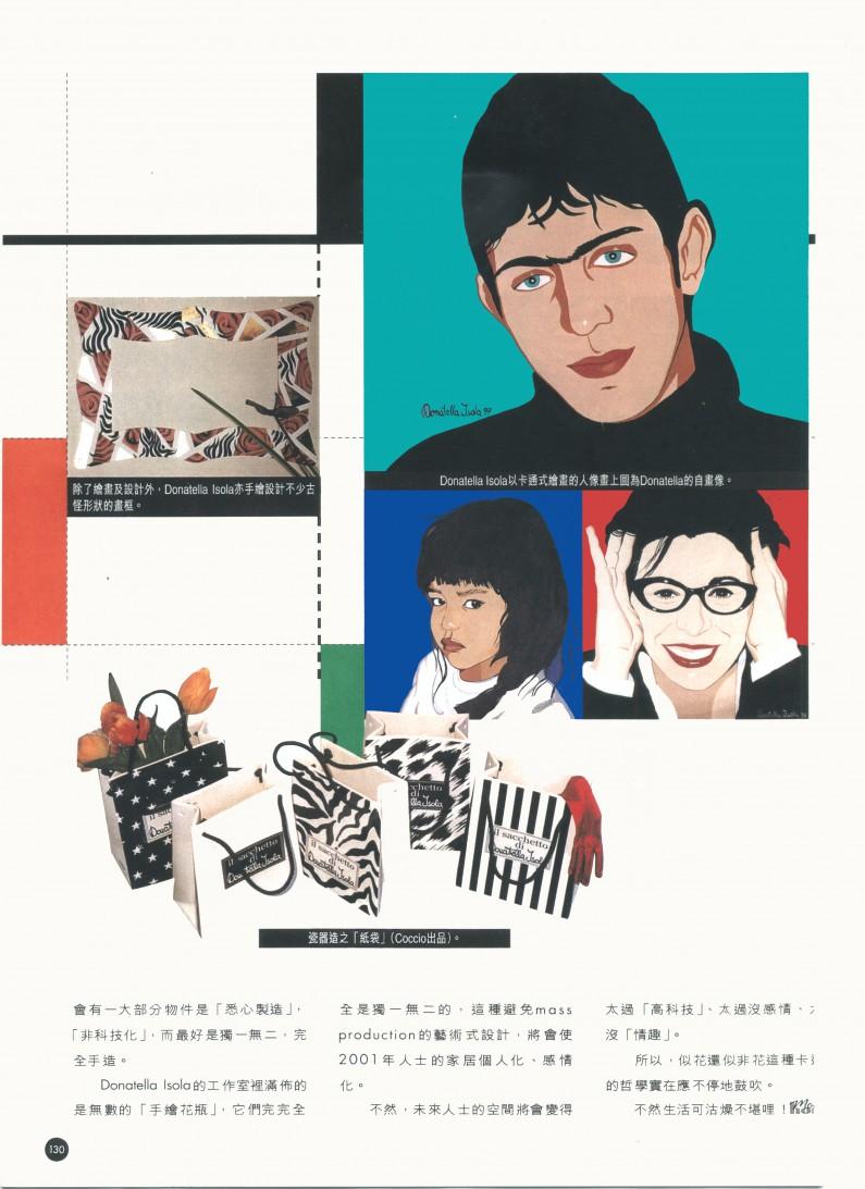 Modern Home n° 312 (2004) – 6