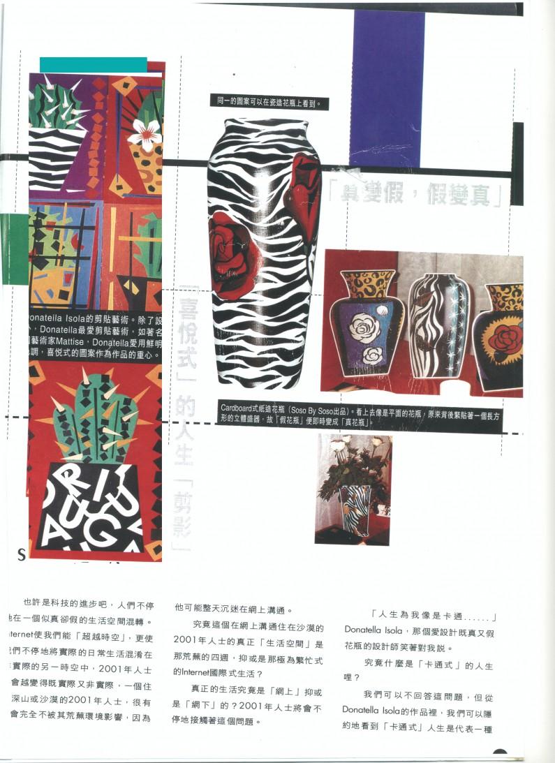 Modern Home n° 312 (2004) – 5