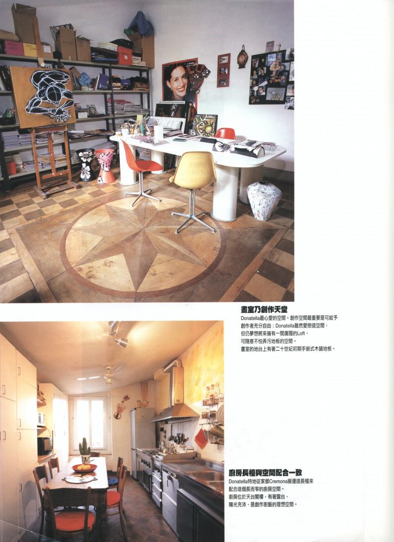 Modern Home n° 312 (2004) – 4