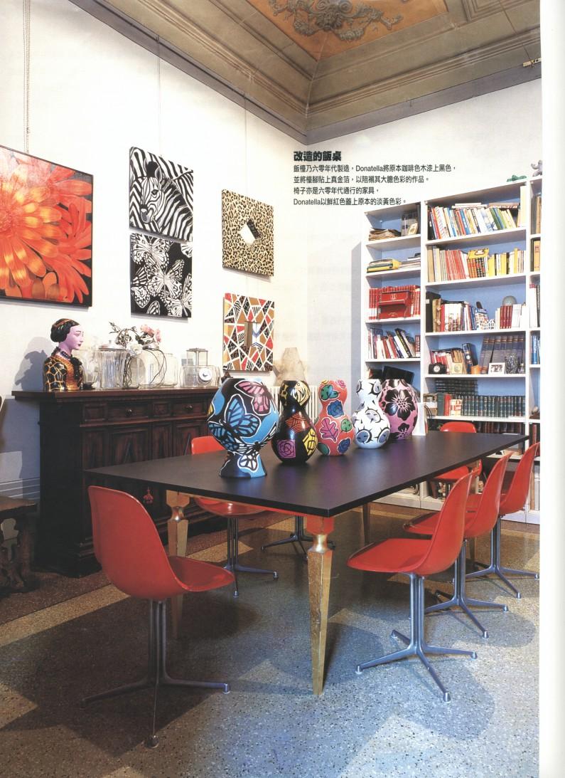 Modern Home n° 312 (2004) – 3